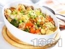 Рецепта Печено пилешко месо с броколи, карфиол и моркови на фурна с кашкавал